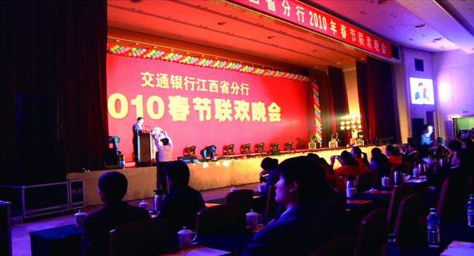 交通银行2010春节晚会