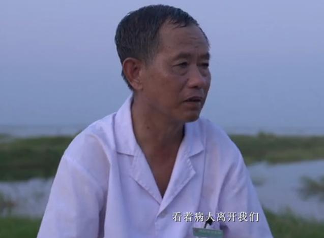 南昌市2013年度十大道德模范好人——陈凡经